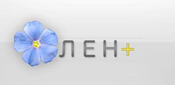 Логотип интернет-магазина ЛенПлюс - дизайнер MerserStudio