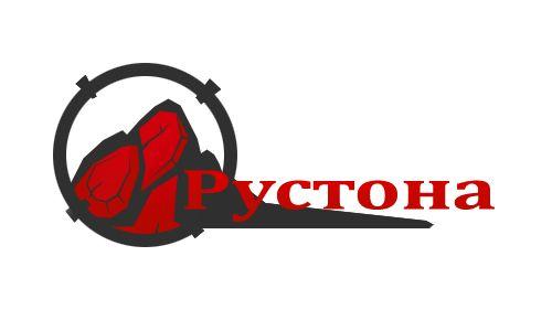 Логотип для компании Рустона (www.rustona.com) - дизайнер rilodoppelori