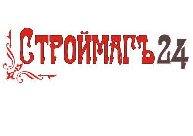 Лого и фирм стиль для Строймаг24 - дизайнер JackWosmerkin