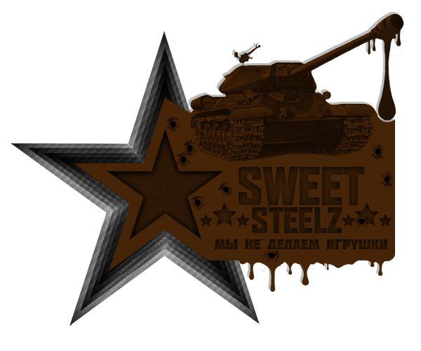 Лого и фирм. стиль для шоколадных военных моделей - дизайнер AikiS