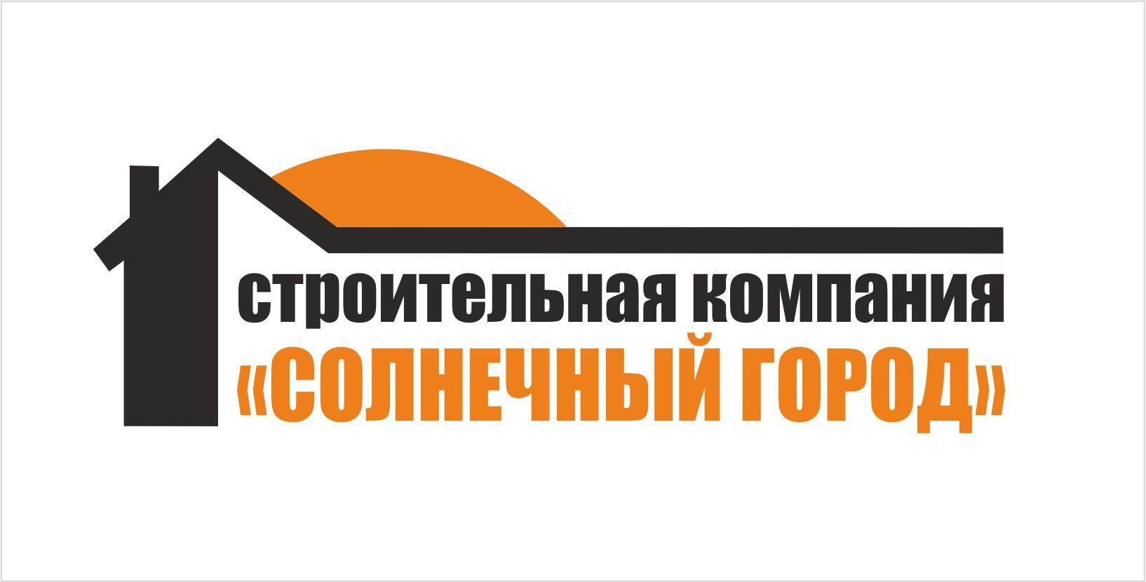 Логотип для солнечного города - дизайнер PukavskyyR
