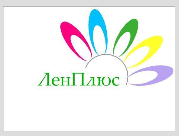 Логотип интернет-магазина ЛенПлюс - дизайнер alena26