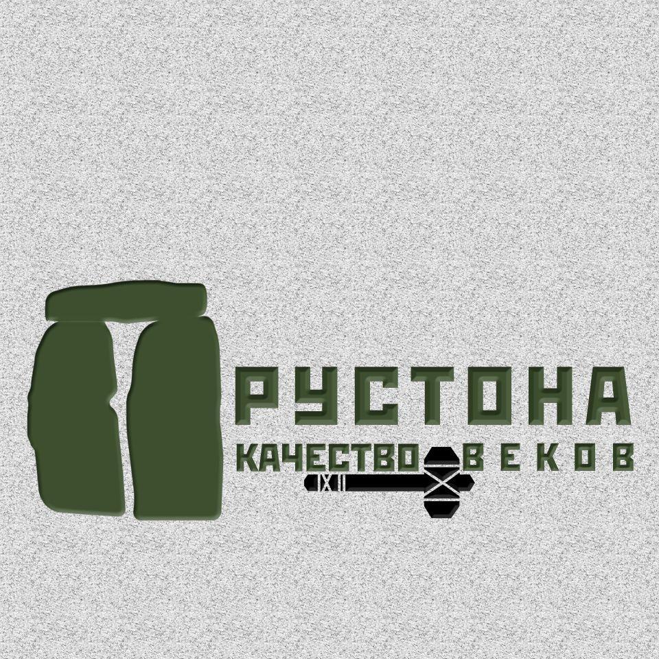 Логотип для компании Рустона (www.rustona.com) - дизайнер Advokat72