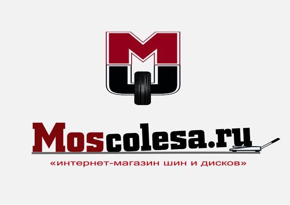 Лого и фир.стиль для ИМ шин и дисков. - дизайнер pavalei