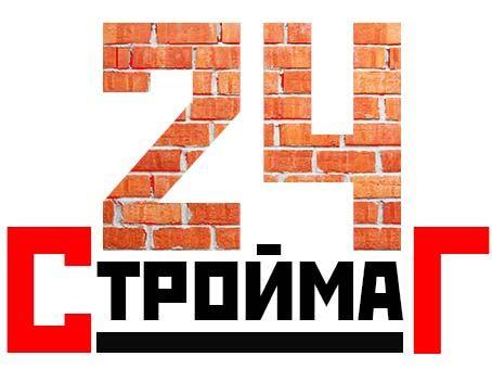 Лого и фирм стиль для Строймаг24 - дизайнер FantomPerm