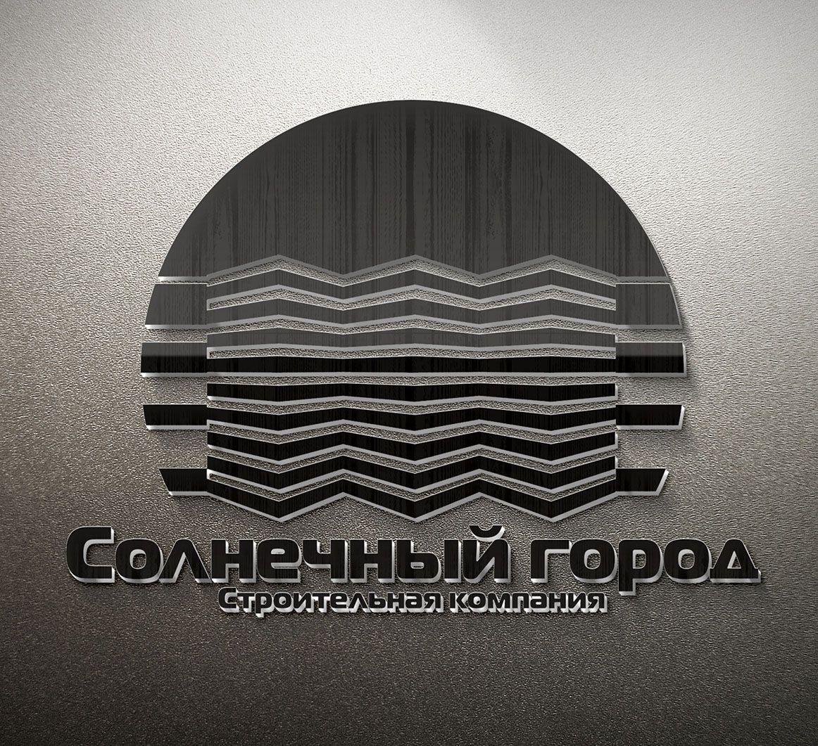 Логотип для солнечного города - дизайнер zhutol