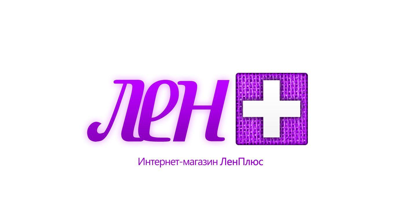 Логотип интернет-магазина ЛенПлюс - дизайнер temerhan05
