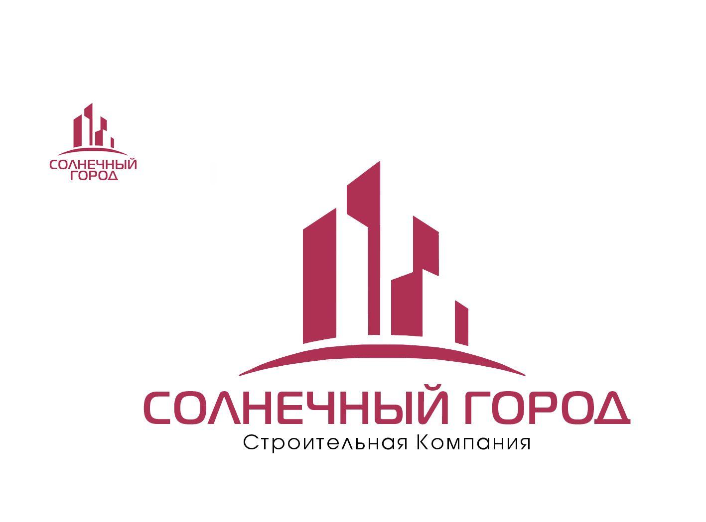 Логотип для солнечного города - дизайнер BRUINISHE