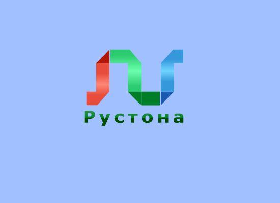 Логотип для компании Рустона (www.rustona.com) - дизайнер web_fl