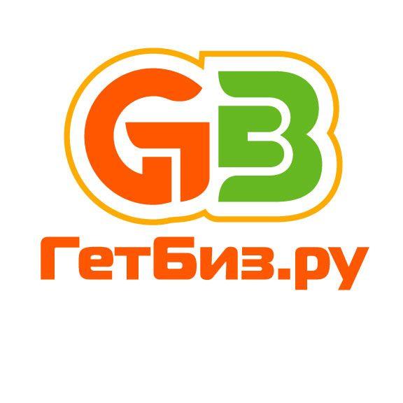 Логитип и презентация для сайта ГетБиз.ру - дизайнер zhutol