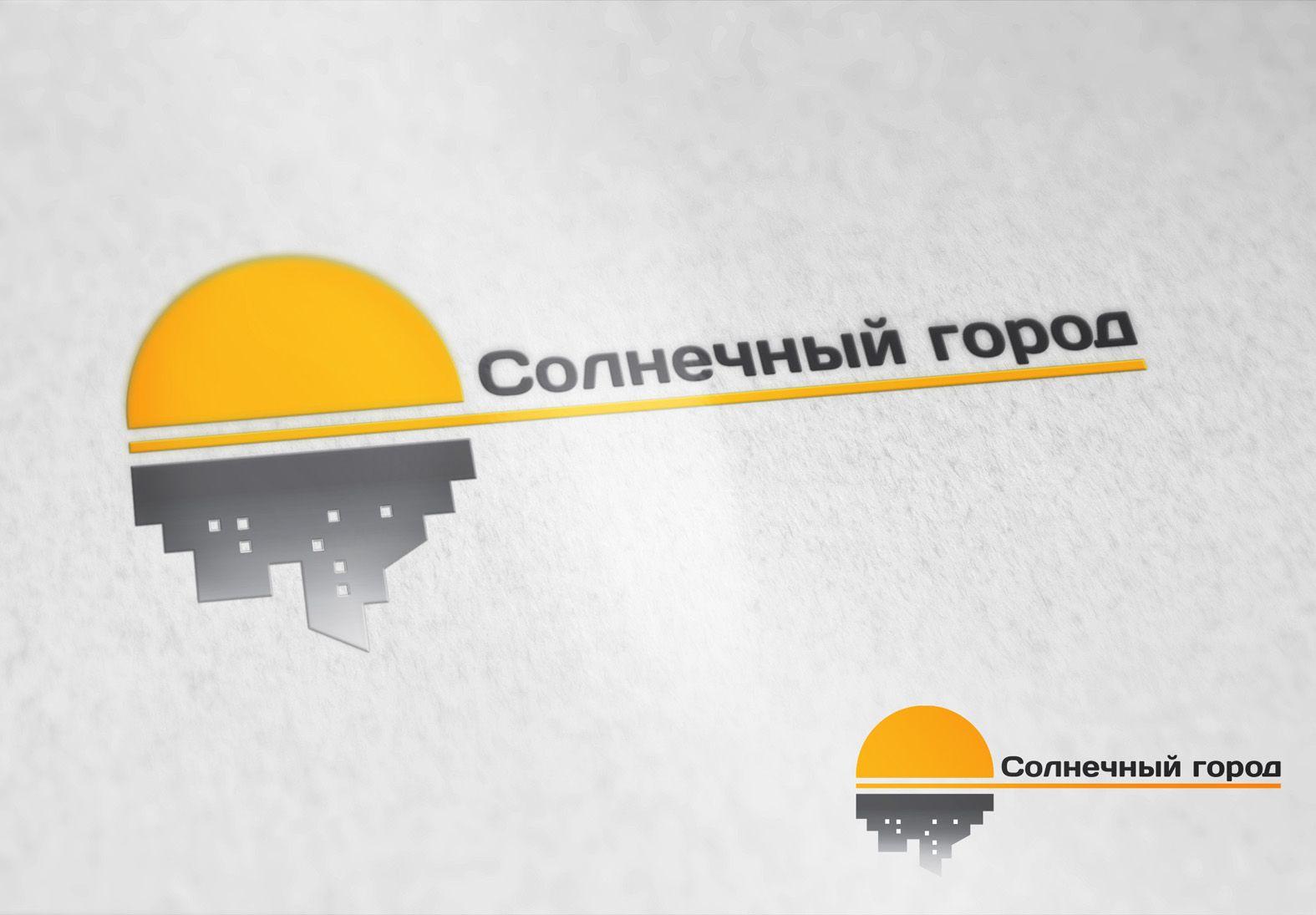 Логотип для солнечного города - дизайнер andyul