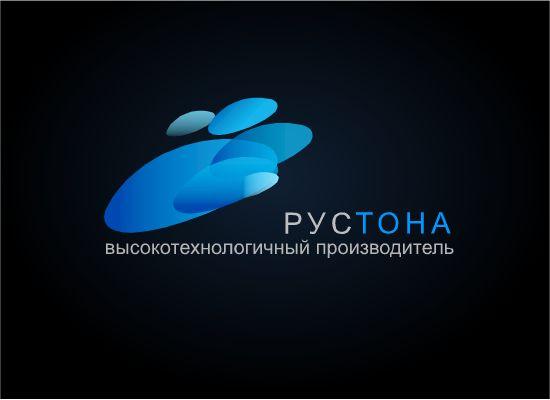 Логотип для компании Рустона (www.rustona.com) - дизайнер Constans