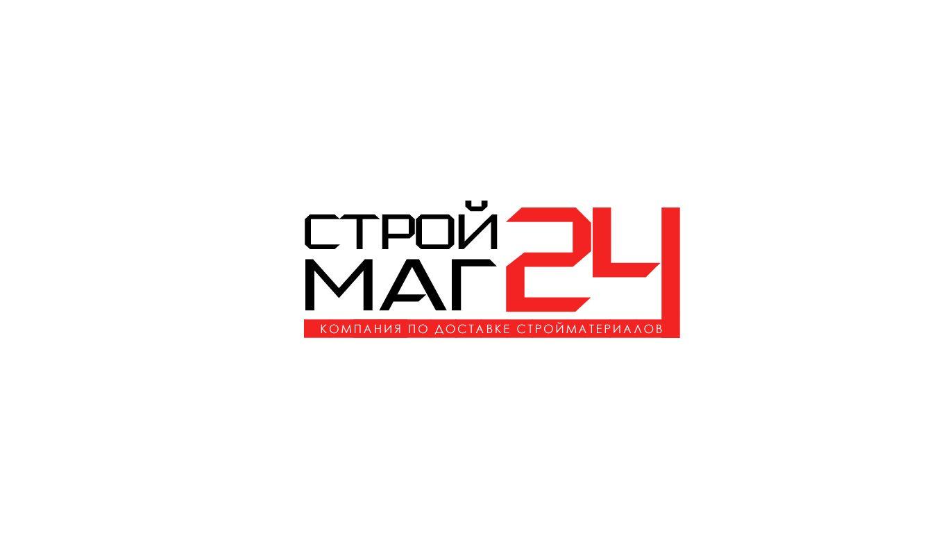 Лого и фирм стиль для Строймаг24 - дизайнер temerhan05
