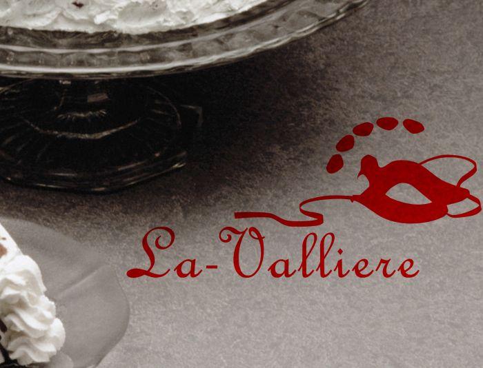 Логотип - Кондитерский дом - дизайнер sehu