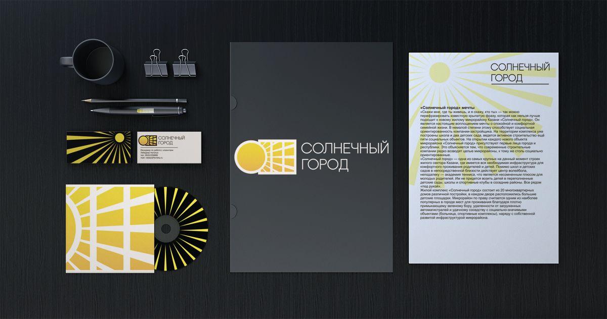 Логотип для солнечного города - дизайнер vision