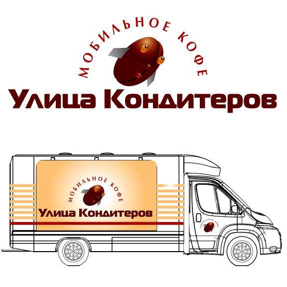 Брендирование мобильной кофейни - дизайнер zhutol