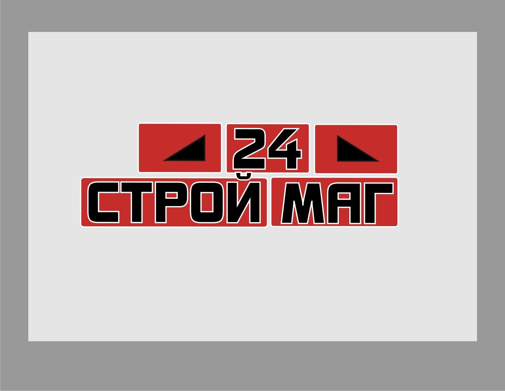 Лого и фирм стиль для Строймаг24 - дизайнер dbyjuhfl