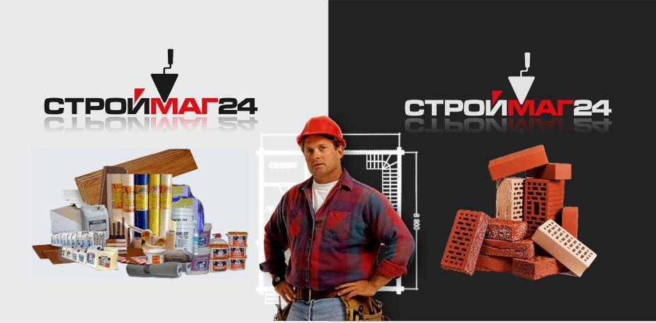 Лого и фирм стиль для Строймаг24 - дизайнер vchernets