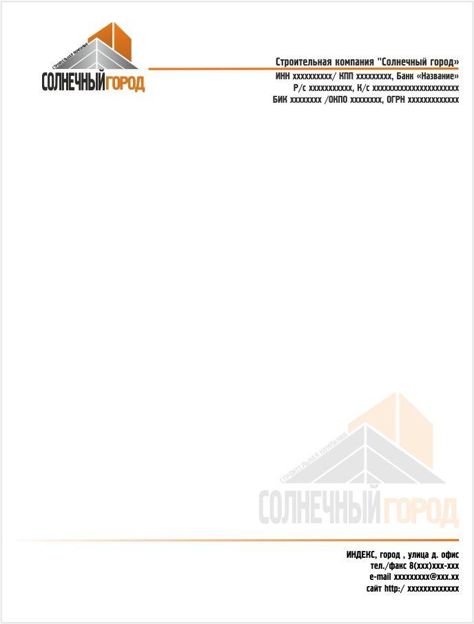 Логотип для солнечного города - дизайнер galinka79