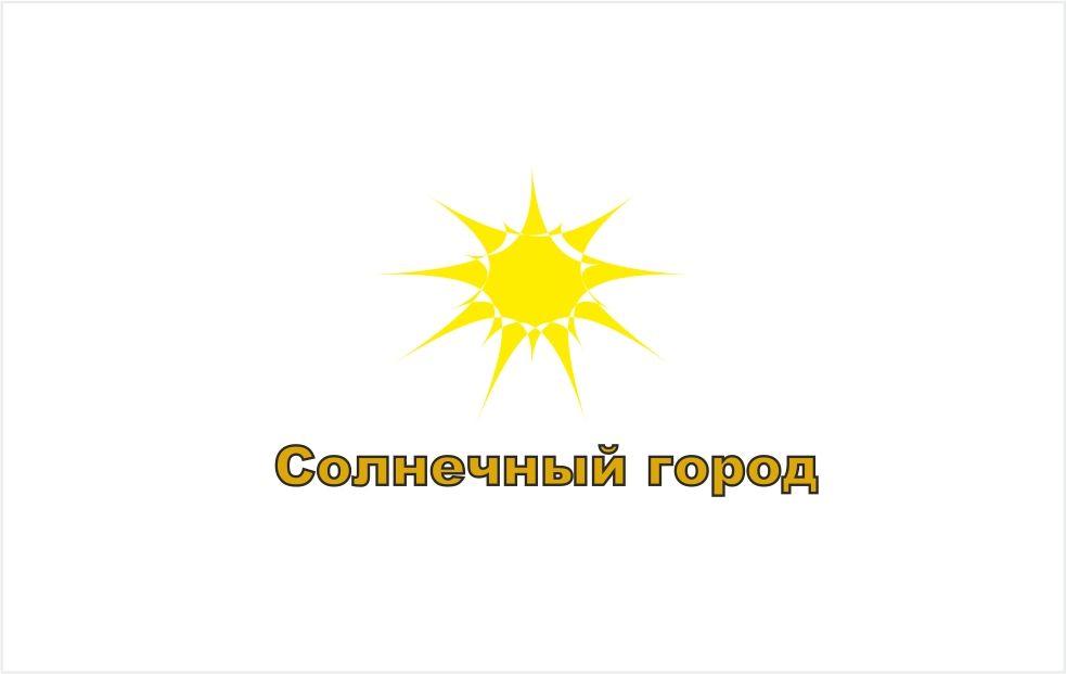 Логотип для солнечного города - дизайнер Batishev