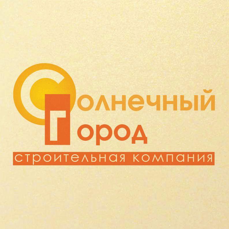 Логотип для солнечного города - дизайнер Alenka_Bo
