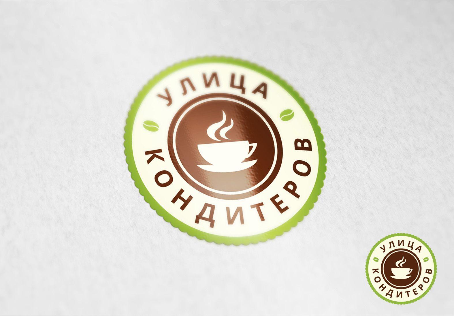 Брендирование мобильной кофейни - дизайнер andyul