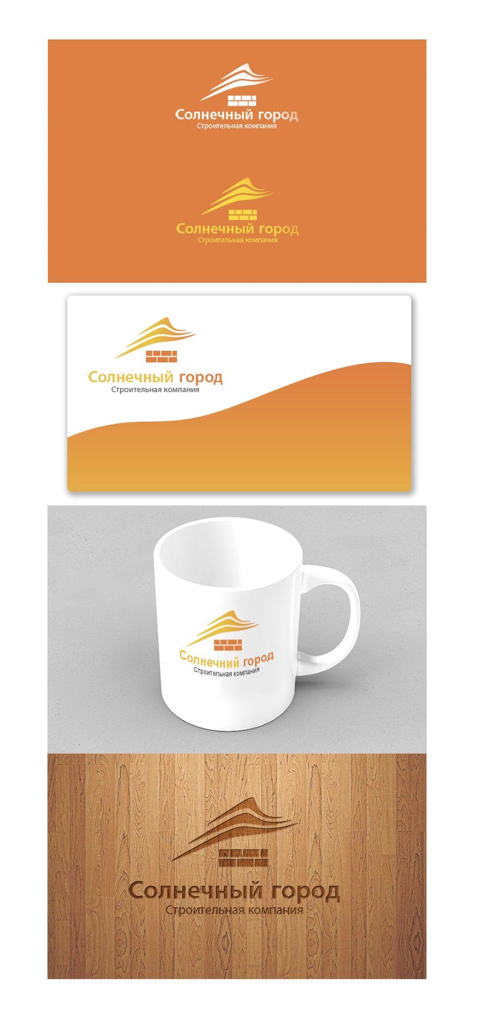 Логотип для солнечного города - дизайнер 53247ira