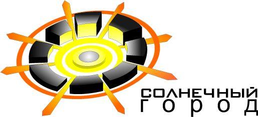 Логотип для солнечного города - дизайнер Julia_Design