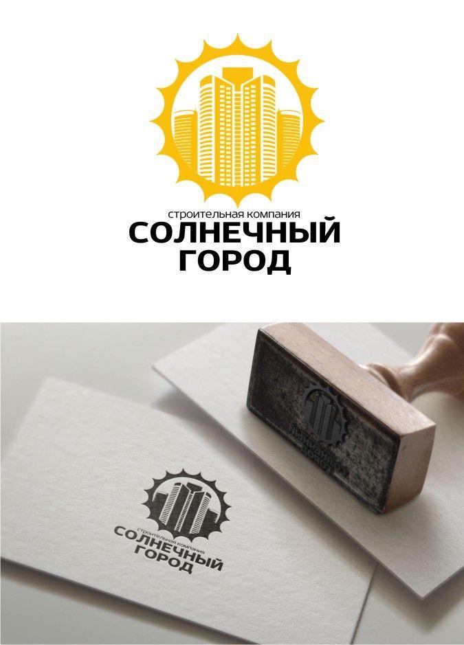 Логотип для солнечного города - дизайнер Olegik882