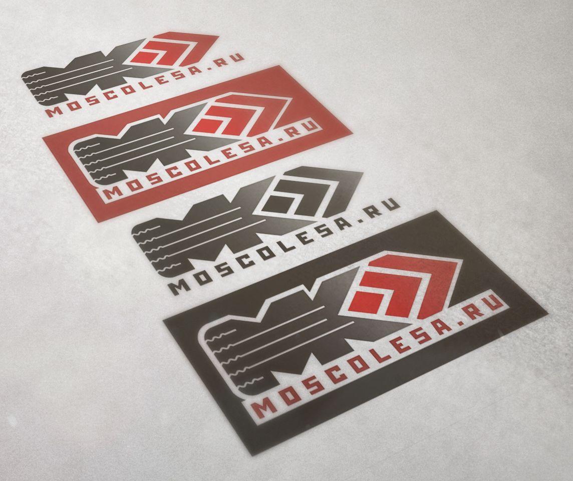 Лого и фир.стиль для ИМ шин и дисков. - дизайнер gen13