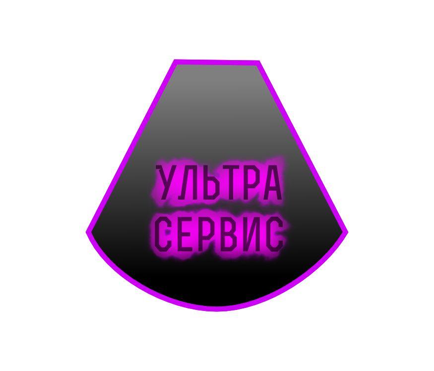Логотип и фирменный стиль сервисного центра - дизайнер ldco