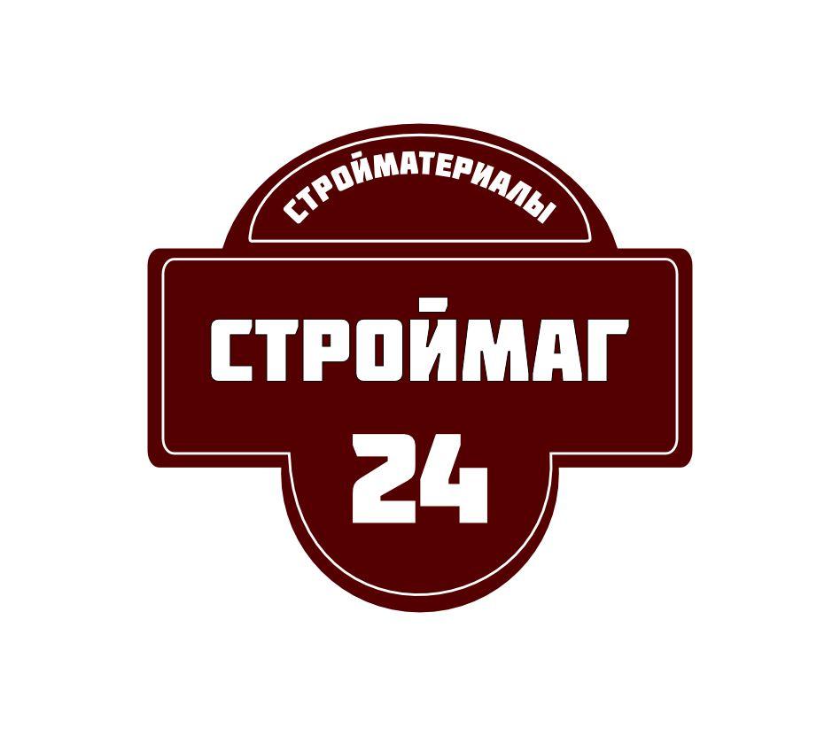 Лого и фирм стиль для Строймаг24 - дизайнер ldco