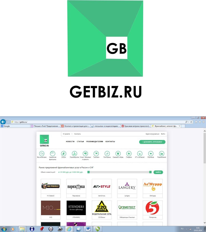 Логитип и презентация для сайта ГетБиз.ру - дизайнер Krasivayav