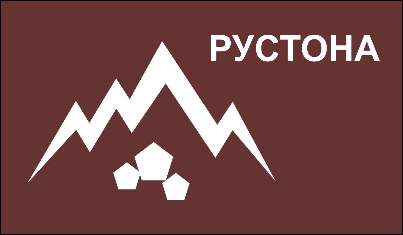 Логотип для компании Рустона (www.rustona.com) - дизайнер Krasivayav