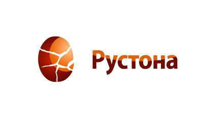 Логотип для компании Рустона (www.rustona.com) - дизайнер masanov