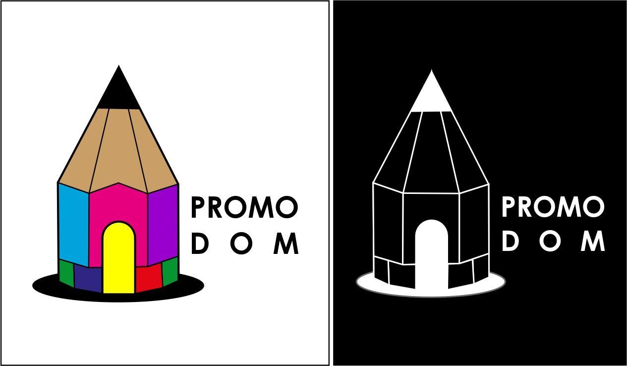 Логотип рекламного агентства - дизайнер Krasivayav