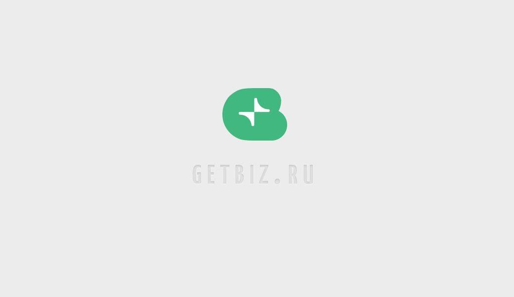 Логитип и презентация для сайта ГетБиз.ру - дизайнер azazello