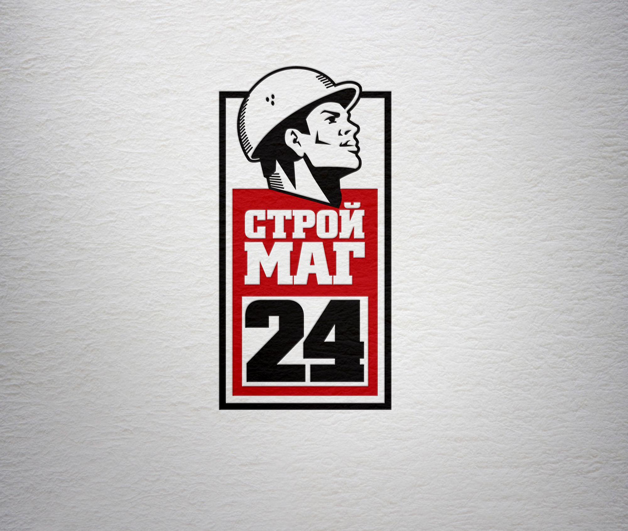 Лого и фирм стиль для Строймаг24 - дизайнер hotmart