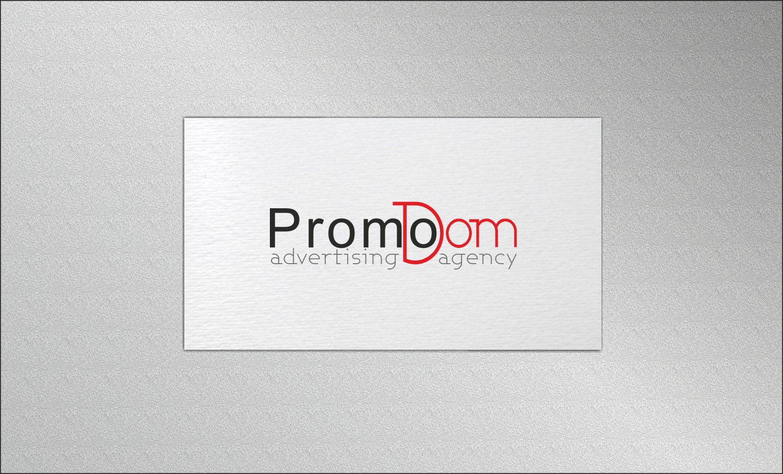 Логотип рекламного агентства - дизайнер byka-ve7rov