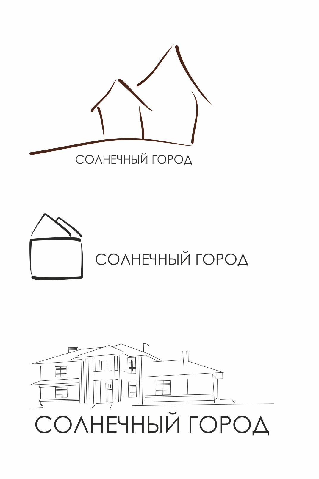 Логотип для солнечного города - дизайнер leopold90