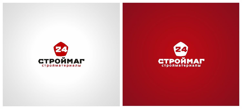 Лого и фирм стиль для Строймаг24 - дизайнер IgorTsar