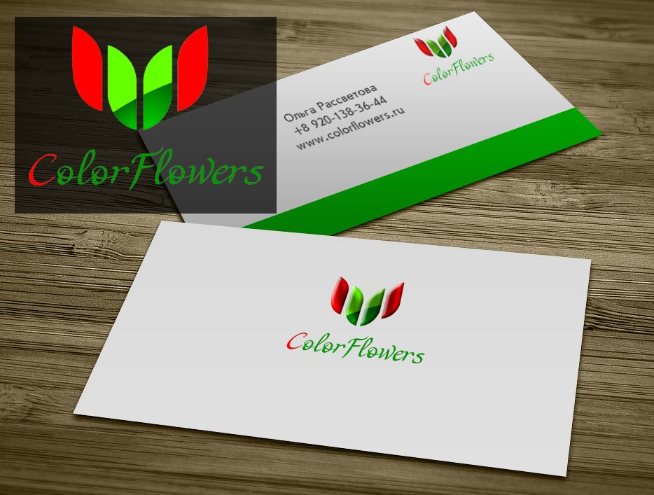 Colors & Flowers Логотип и фирменный стиль - дизайнер Keroberas