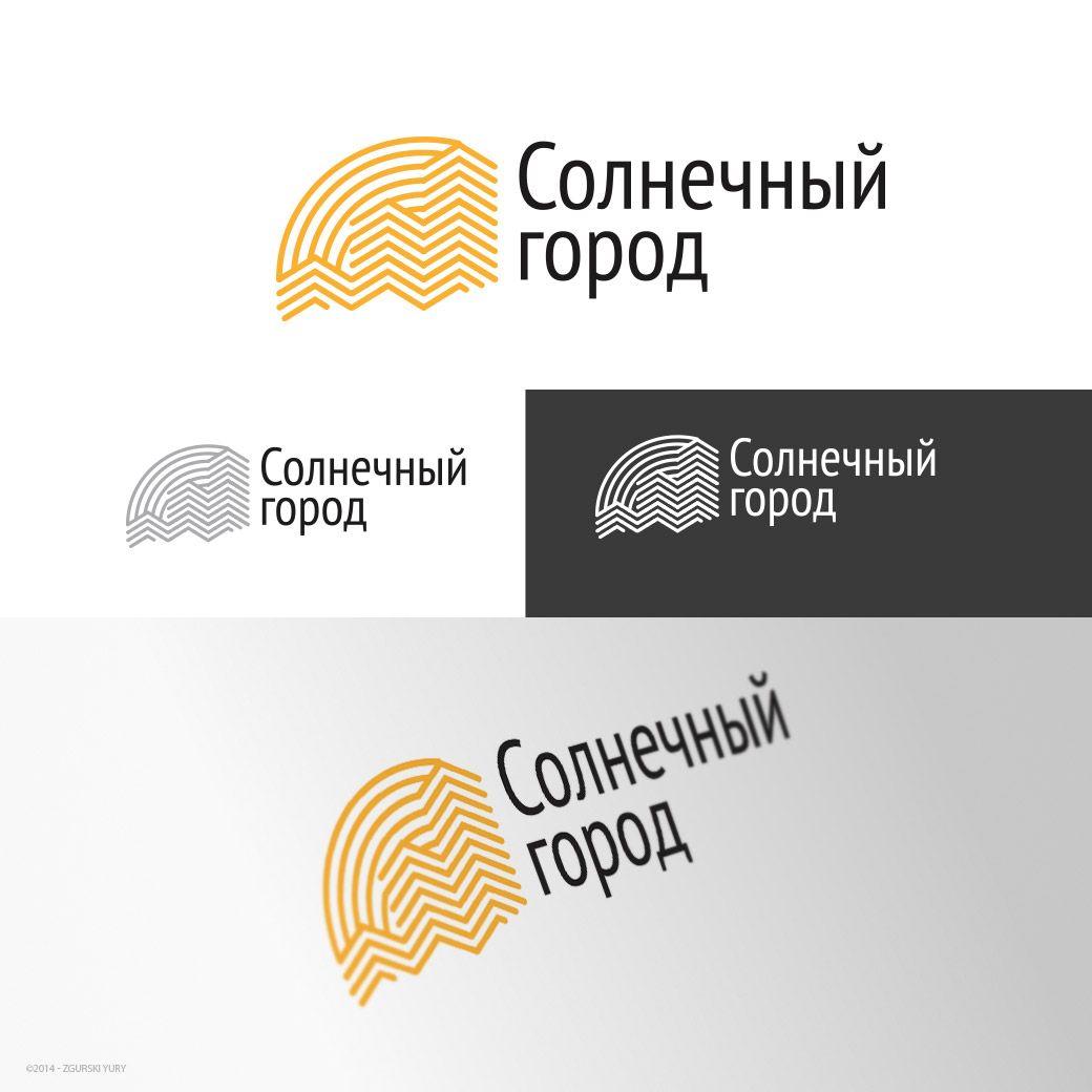 Логотип для солнечного города - дизайнер Odinus