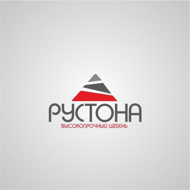 Логотип для компании Рустона (www.rustona.com) - дизайнер olesia
