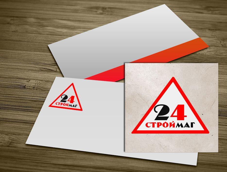 Лого и фирм стиль для Строймаг24 - дизайнер Keroberas