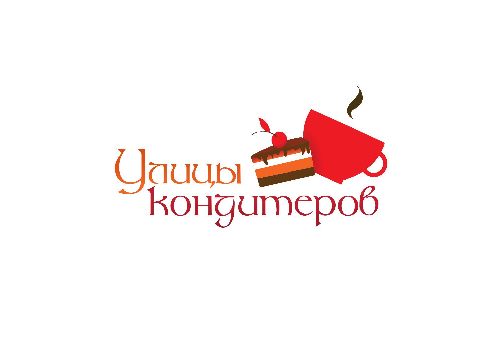 Брендирование мобильной кофейни - дизайнер PUPIK