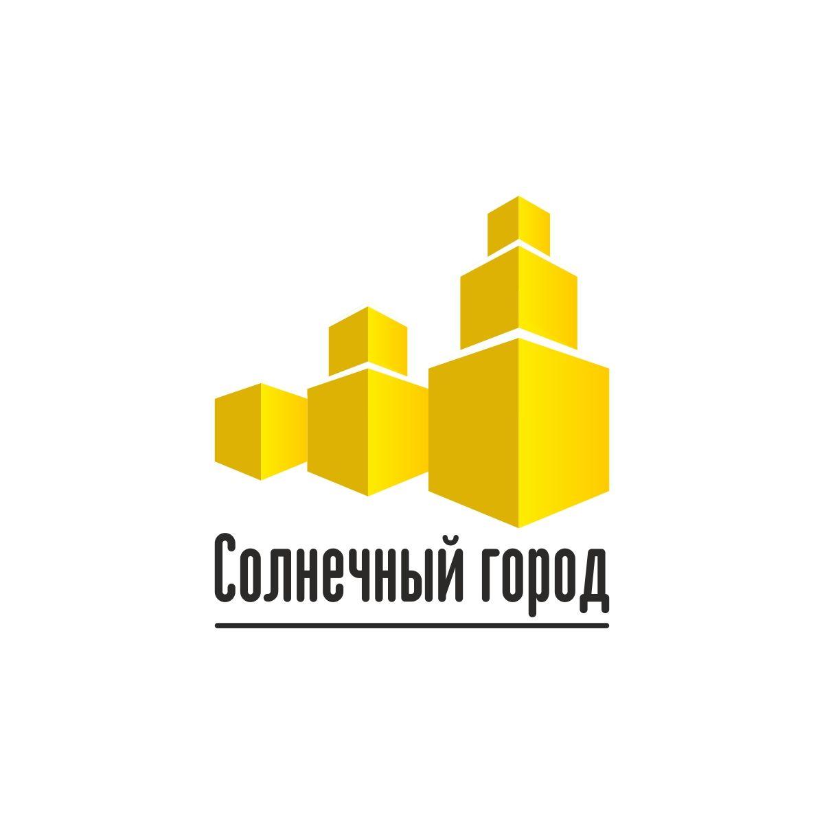 Логотип для солнечного города - дизайнер Fresh18