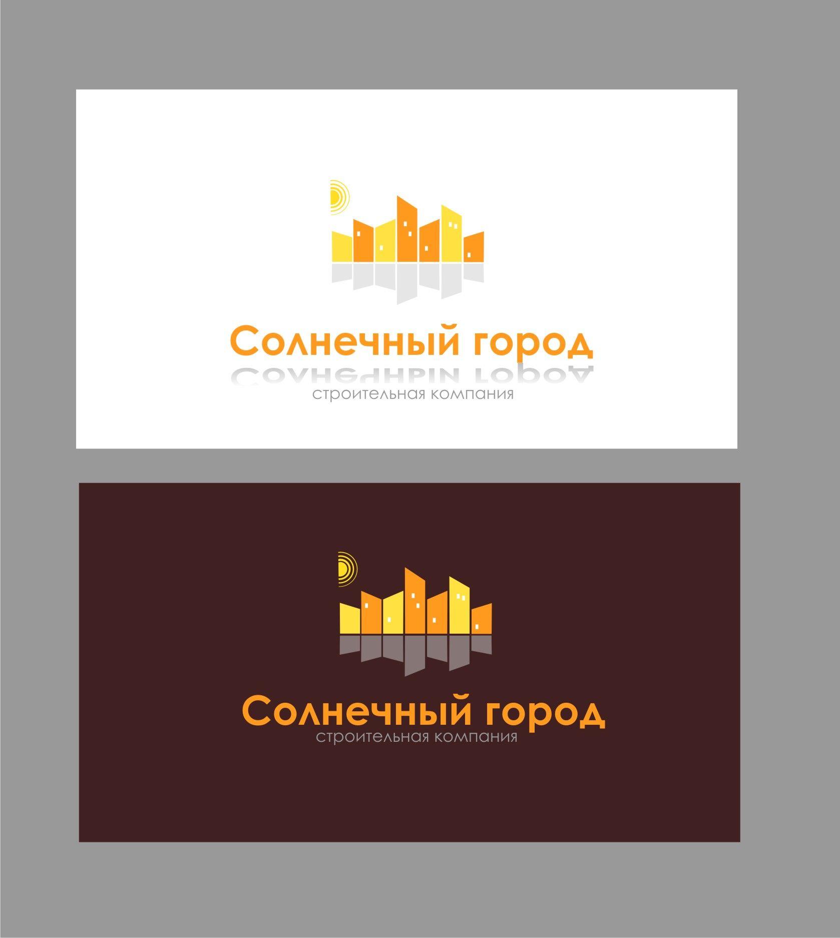 Логотип для солнечного города - дизайнер dbyjuhfl