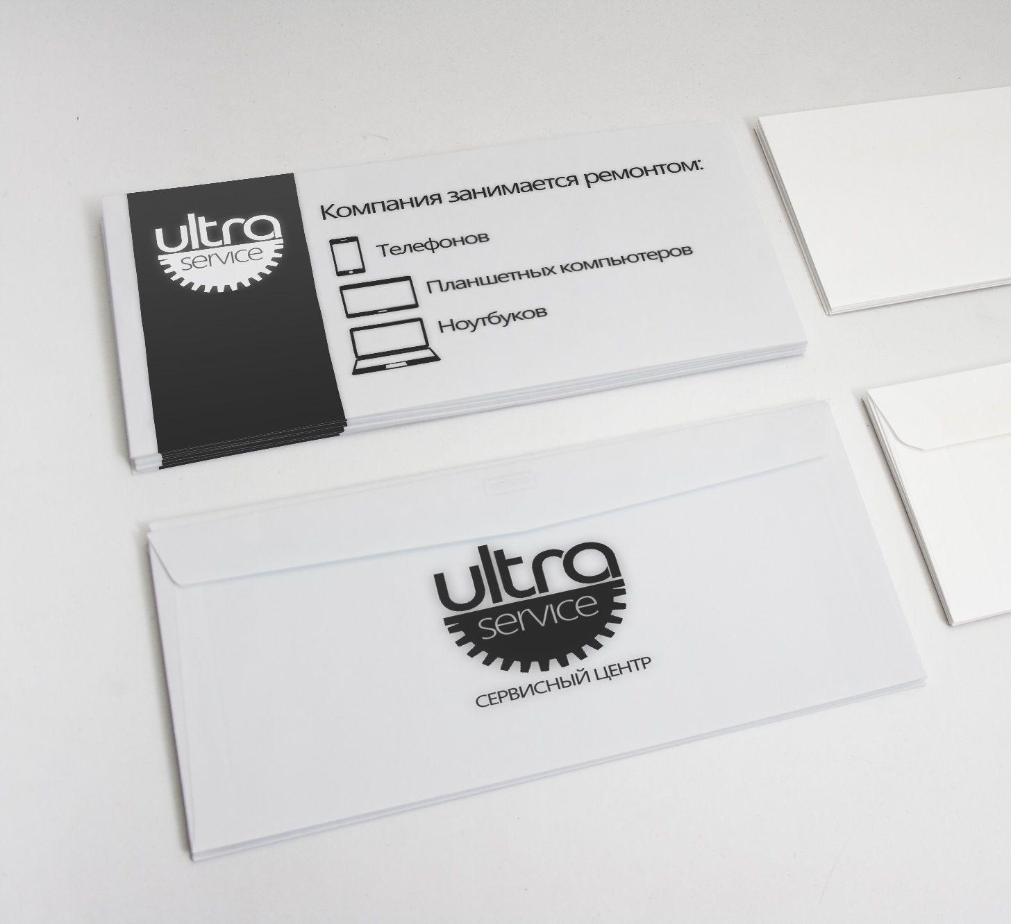 Логотип и фирменный стиль сервисного центра - дизайнер temerhan05