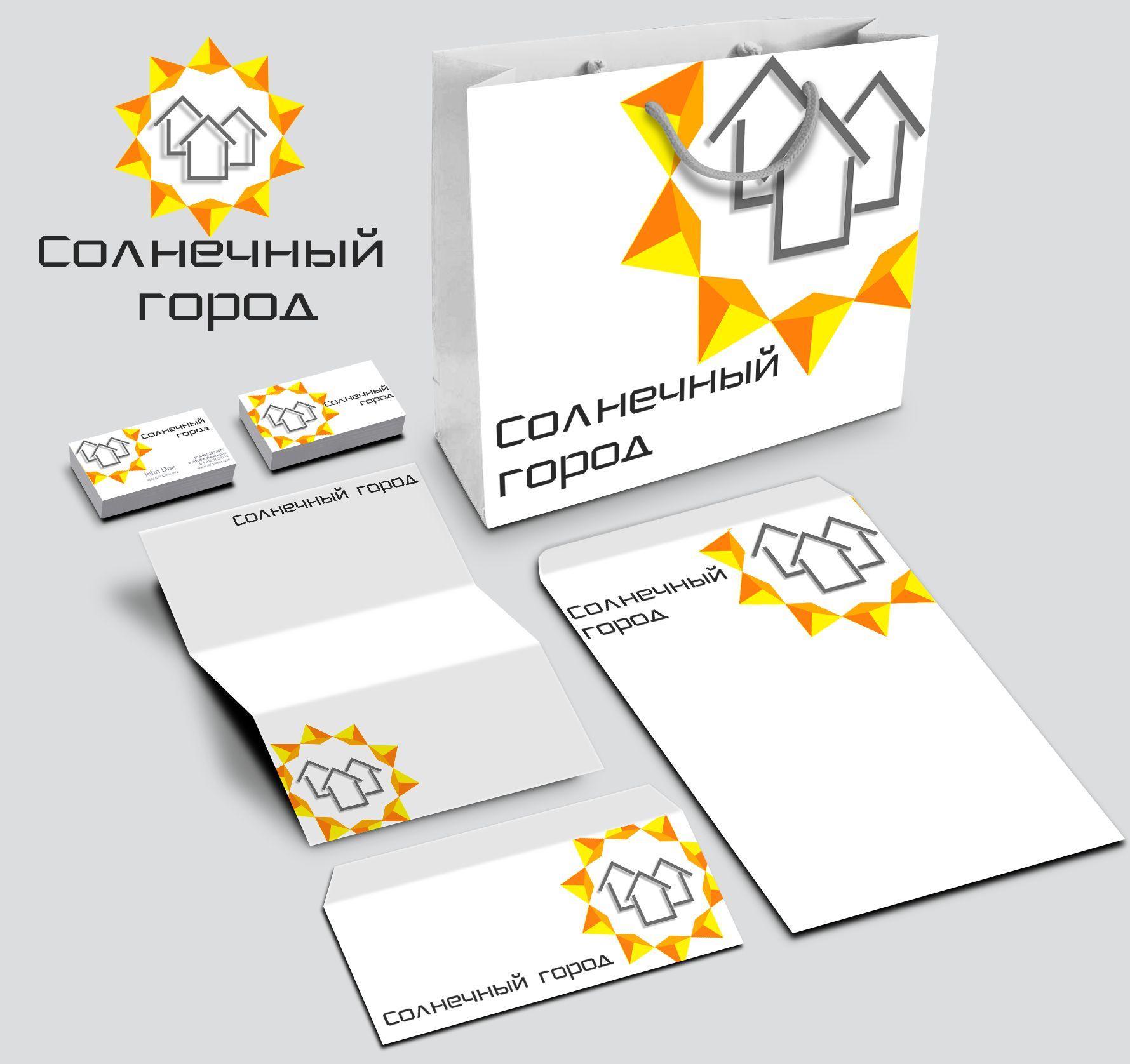 Логотип для солнечного города - дизайнер gmilion